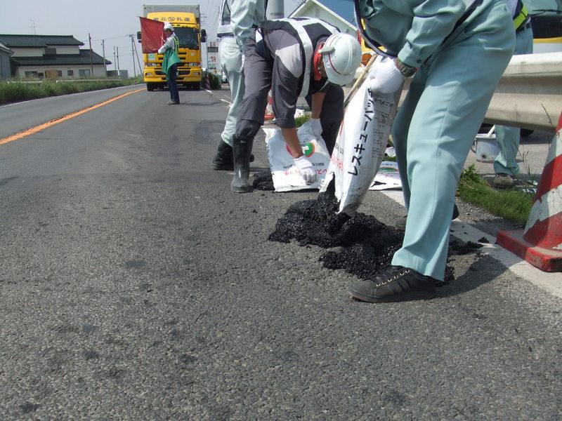 重交通(C交通)路線での試験施工