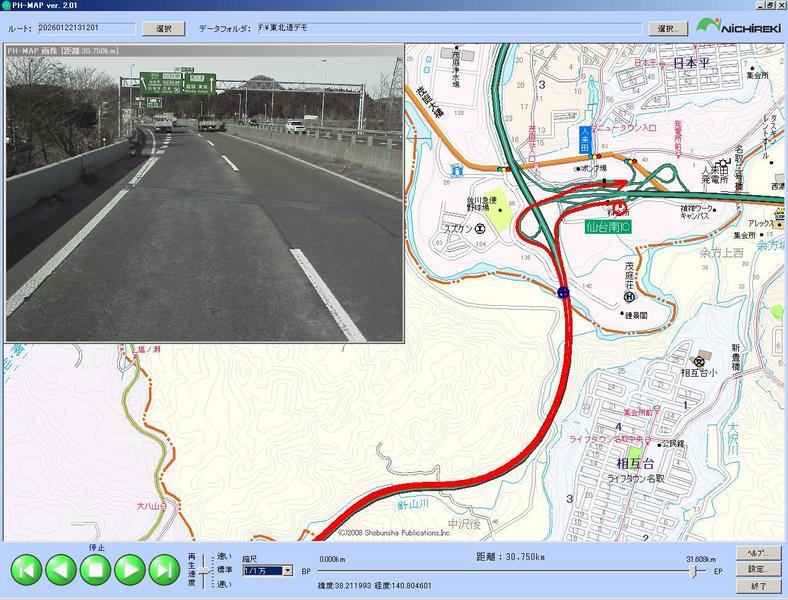 PH-MAPとのリンク画像
