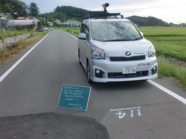 VP調査(段差量・路面画像撮影調査)